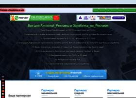 Sandalbux.ru thumbnail