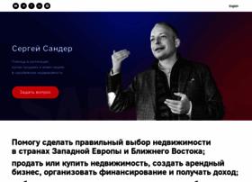 Sander.ru thumbnail