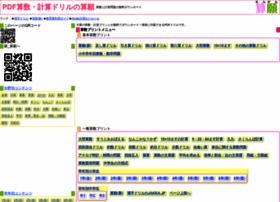 Sangan.jp thumbnail