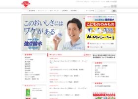 Sangaria.co.jp thumbnail