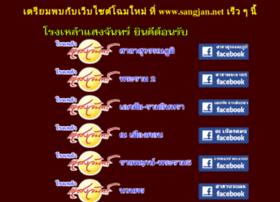 Sangjan.net thumbnail