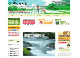 Sangoukai.net thumbnail