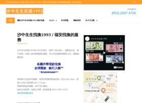 Sangsang.hk thumbnail