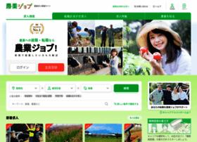 Sangyo.net thumbnail