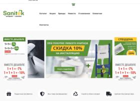 Sanitek.com.ua thumbnail