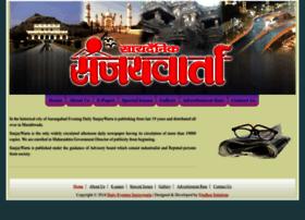 Sanjaywarta.com thumbnail