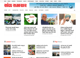 Sanjsamachar.co.in thumbnail