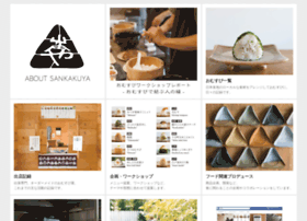Sankakuomusubi.jp thumbnail
