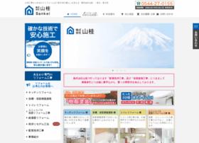 Sankei-setubi.jp thumbnail