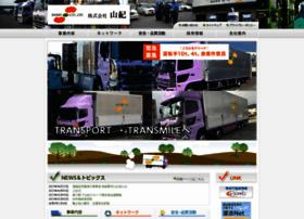 Sanki-exp.jp thumbnail