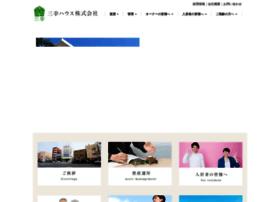 Sankoh-h.co.jp thumbnail