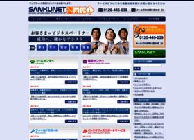 Sanku.jp thumbnail