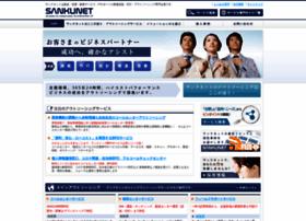 Sanku.net thumbnail