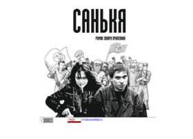 Sankya.ru thumbnail