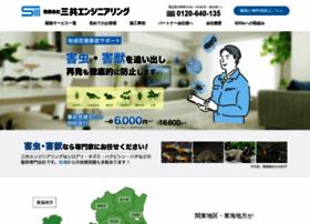 Sankyo-eng.net thumbnail