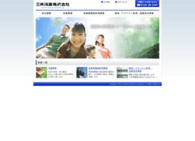 Sankyo-shodoku.jp thumbnail