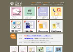 Sankyobo.co.jp thumbnail