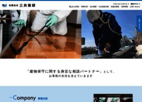 Sankyoeiken.co.jp thumbnail