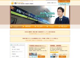 Sanlegal.jp thumbnail