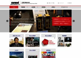 Sanmei-ele.co.jp thumbnail