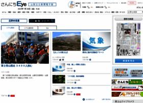 Sannichi.co.jp thumbnail