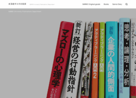 Sannopub.co.jp thumbnail