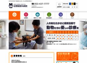 Sano-animal-hospital.net thumbnail
