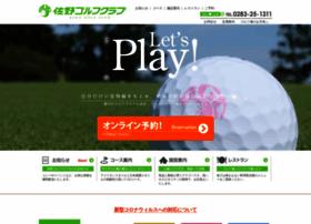 Sano-golfclub.co.jp thumbnail