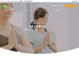 Sanoha.jp thumbnail