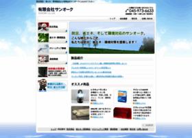 Sanork.net thumbnail