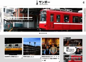 Sanpoo.jp thumbnail