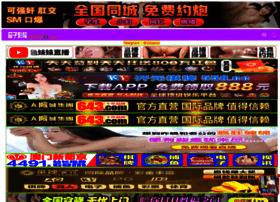 Sanqianjiali.net thumbnail