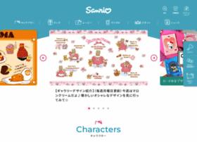 Sanrio.co.jp thumbnail