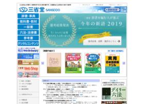 Sanseido-publ.co.jp thumbnail