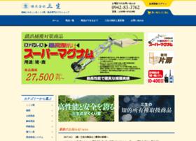 Sanseikouki.co.jp thumbnail