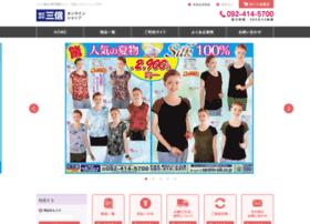 Sanshin-silk.co.jp thumbnail