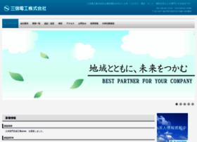 Sanshin.ne.jp thumbnail