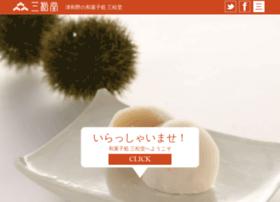 Sanshodo.net thumbnail