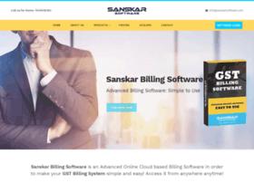 Sanskarsoftware.com thumbnail