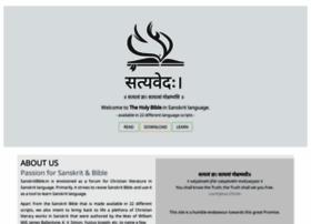 Sanskritbible.in thumbnail