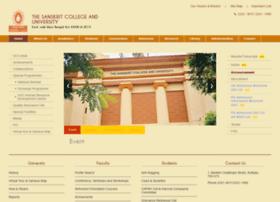 Sanskritcollegeanduniversity.org.in thumbnail
