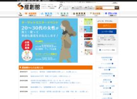 Sansokan.jp thumbnail