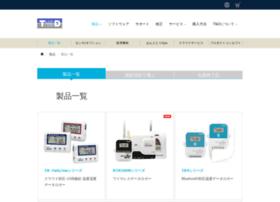 Sansui-recorder.jp thumbnail