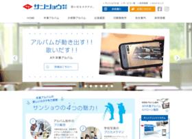 Sansyo.co.jp thumbnail