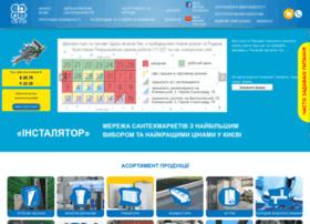 Santehnika.com.ua thumbnail