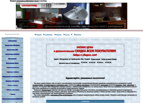 Santehtreid.ru thumbnail