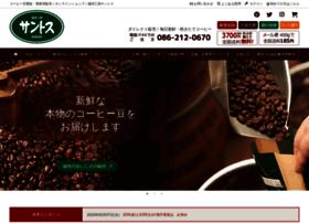 Santos-coffee.net thumbnail