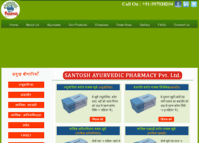 Santoshayurvedic.co.in thumbnail