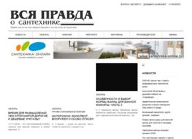Santrust.ru thumbnail