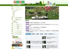 Sanuki.tv thumbnail